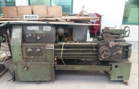 出售上海第二机床厂c6150车床